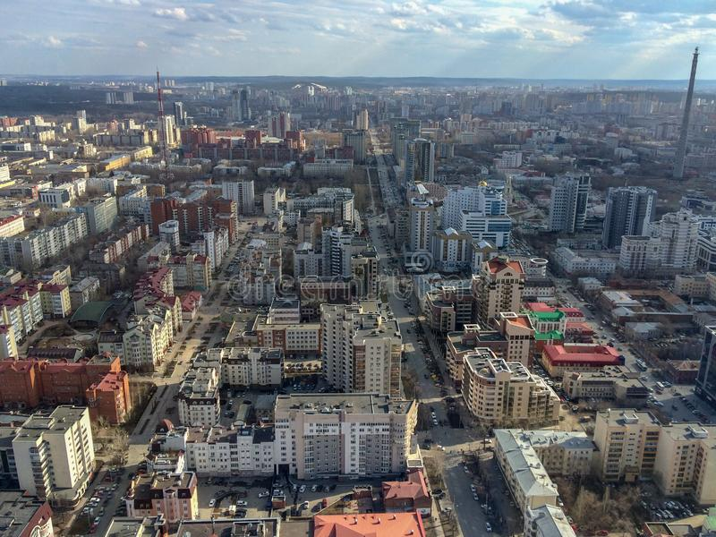 Estado de Yekaterinburg Ural de Rússia fotografia de stock