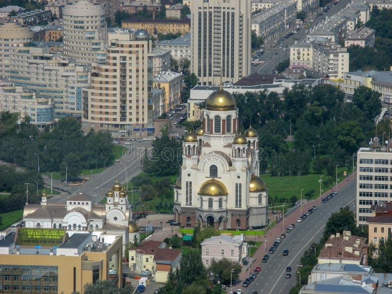 Estado de Yekaterinburg Ural de Rússia fotos de stock royalty free