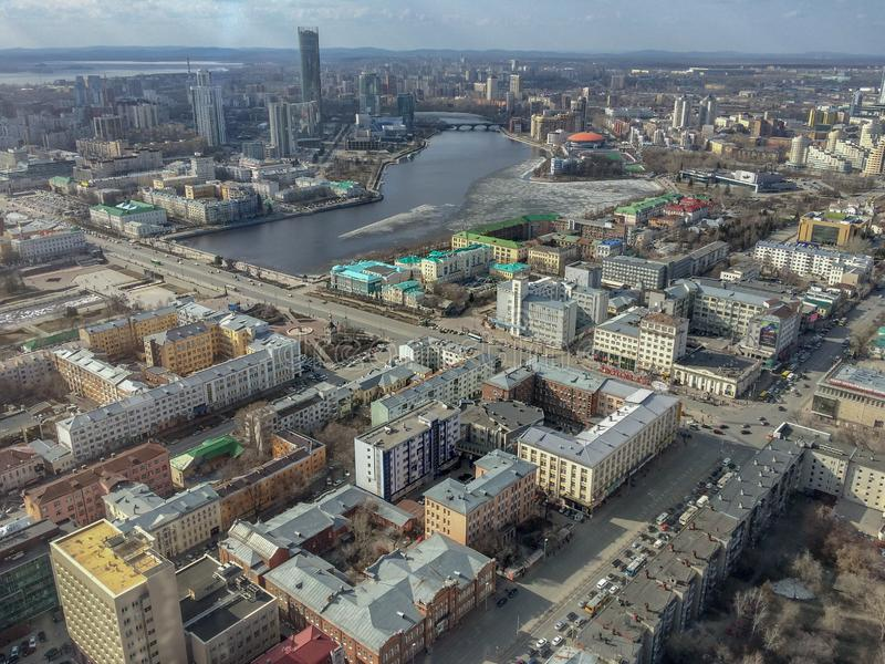 Estado de Yekaterinburg Ural de Rússia imagem de stock royalty free