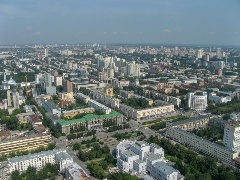 Estado de Yekaterinburg Ural de Rússia foto de stock