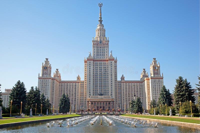 Estado Univercity de Moscovo. Opinião dianteira da fachada. fotos de stock royalty free