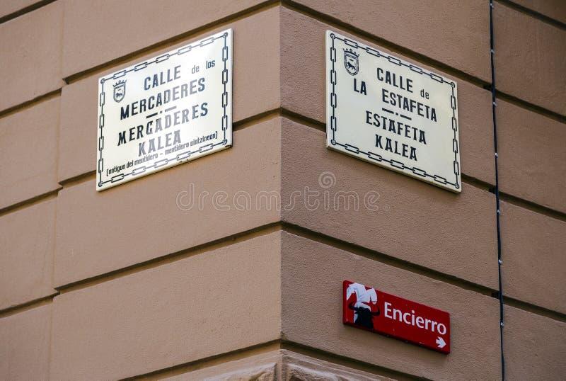 Estafeta和Mercaderes街道,潘普洛纳西班牙 免版税库存图片