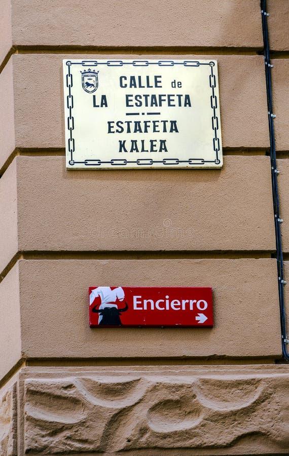 Estafeta街道潘普洛纳西班牙 库存图片
