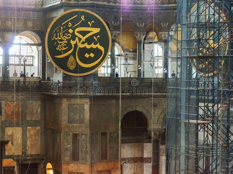 Estambul, TURQUÍA - 19 de septiembre - 2018 Andamio en Hagia Sophia Restauración interior foto de archivo libre de regalías