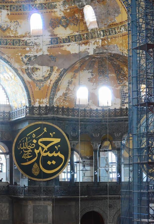 Estambul, TURQUÍA - 19 de septiembre - 2018 Andamio en Hagia Sophia Restauración interior imagen de archivo