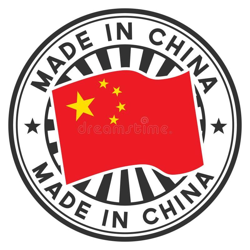 Estampille avec l'indicateur de la Chine. Lettrage fabriqué en Chine. illustration stock