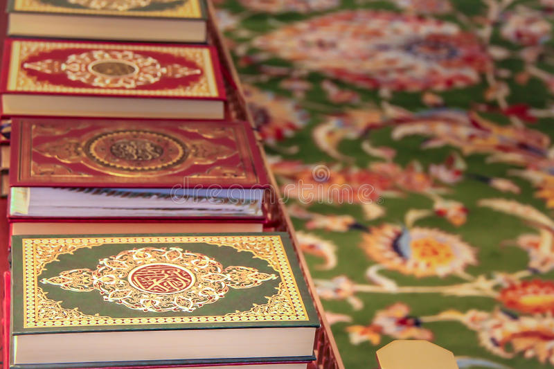 Estante santo del Quran imagen de archivo