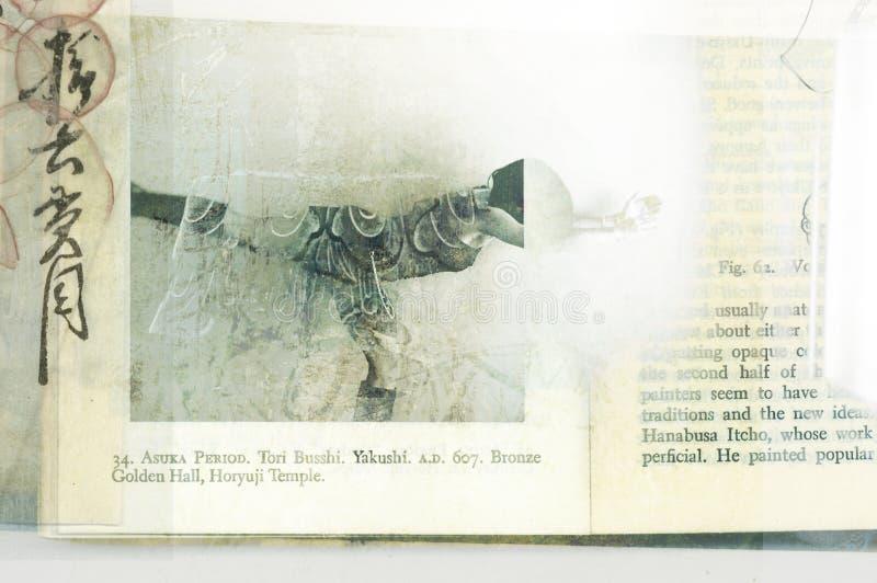 Zen Dada ilustração do vetor