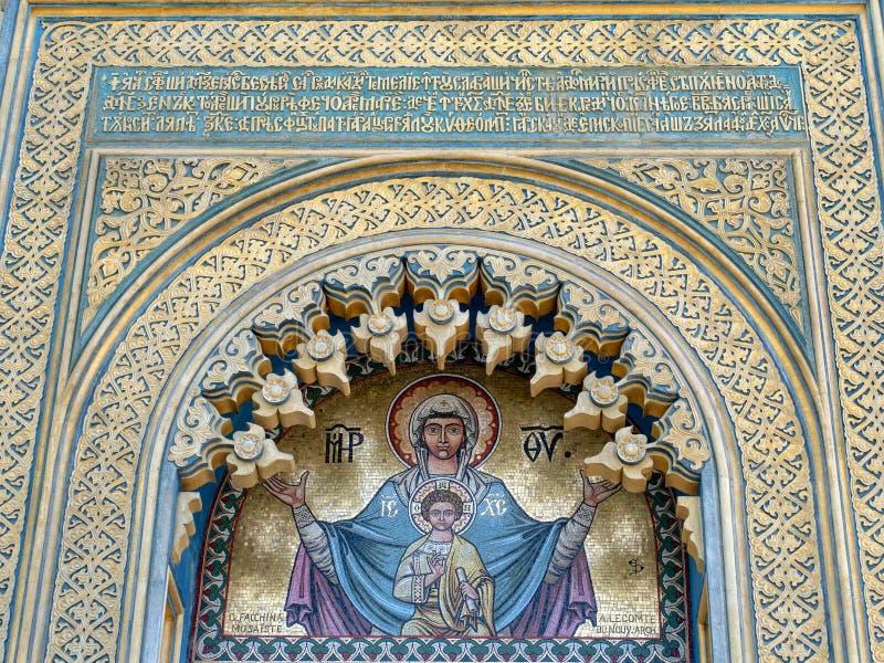 Estasi il dettaglio della cattedrale di Curtea de Arges, Romania fotografia stock