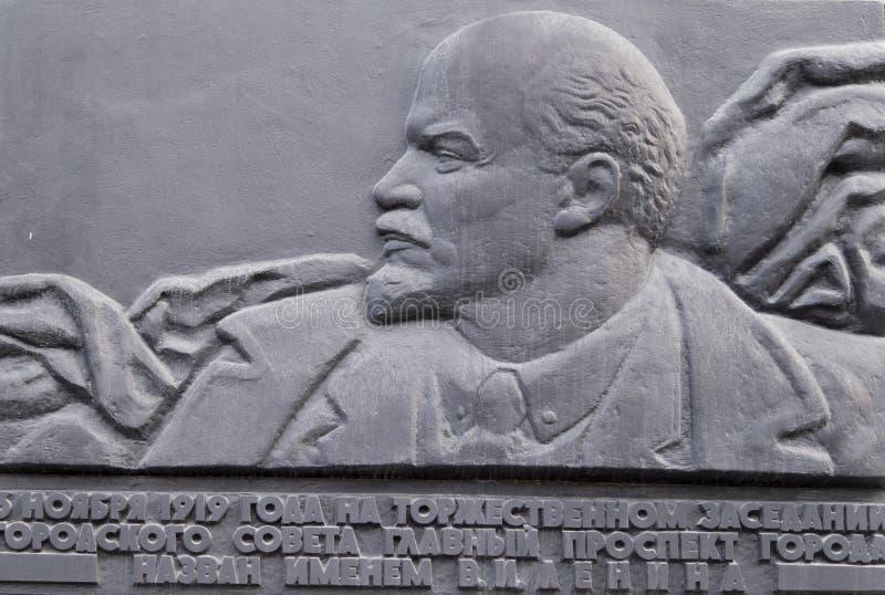 Estatua de Lenin en Ekaterimburgo, Federación Rusa imágenes de archivo libres de regalías