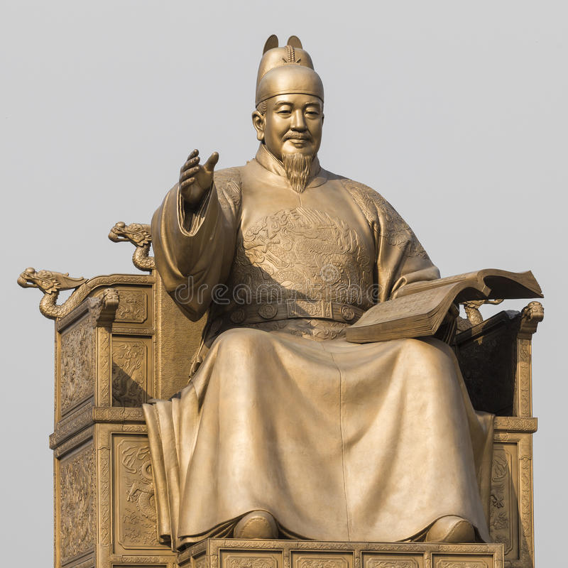 Estatua pública de rey Sejong, el gran rey de la Corea del Sur, adentro imágenes de archivo libres de regalías