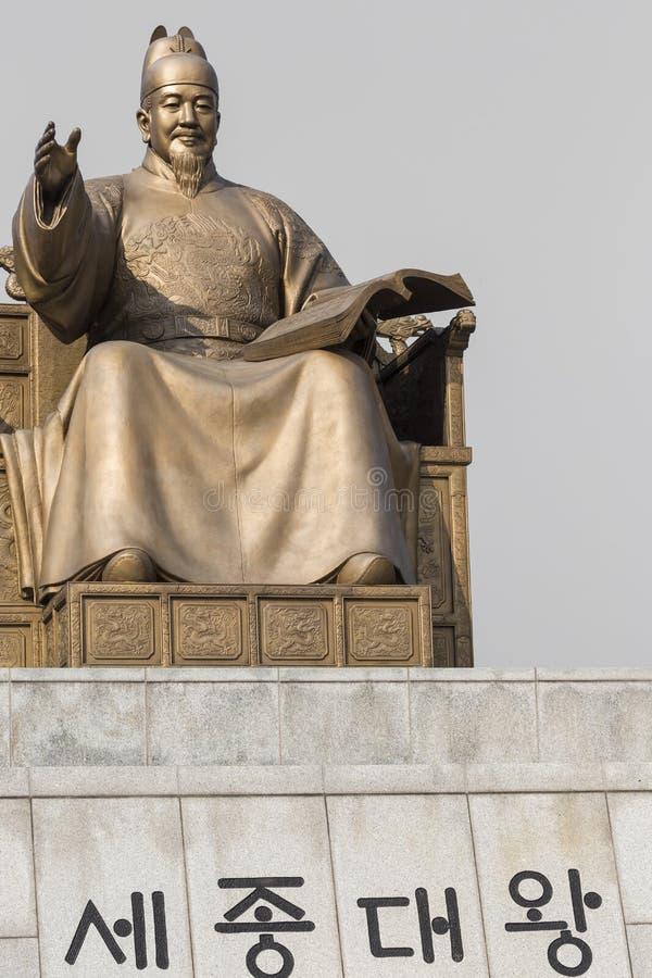 Estatua pública de rey Sejong, el gran rey de la Corea del Sur, adentro fotos de archivo libres de regalías