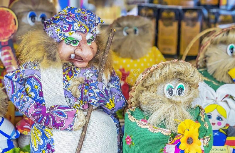 Estatueta da bruxa má Em contos populares do russo - Baba Yaga fotografia de stock royalty free