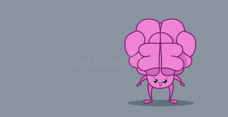 Estilo bonito do kawaii do personagem de banda desenhada do rosa do órgão do cérebro humano horizontal ilustração stock