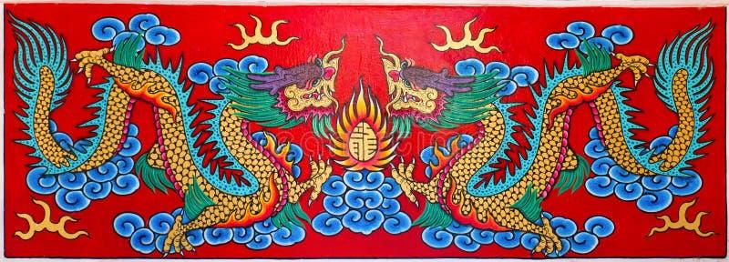 Estilo chino del arte que pinta el dragón dos imagen de archivo