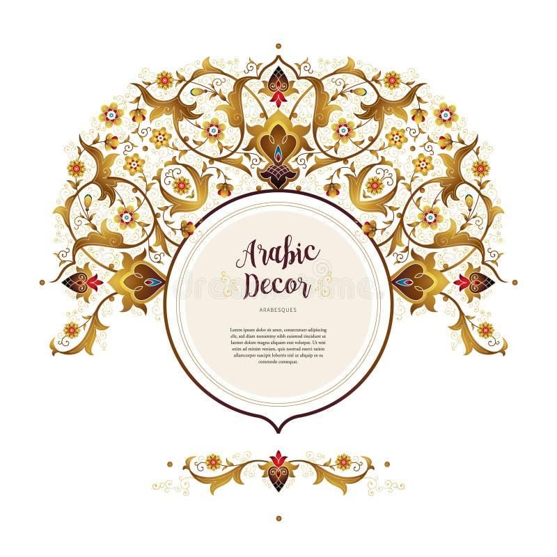 Estilo del este del marco floral del vintage del vector libre illustration