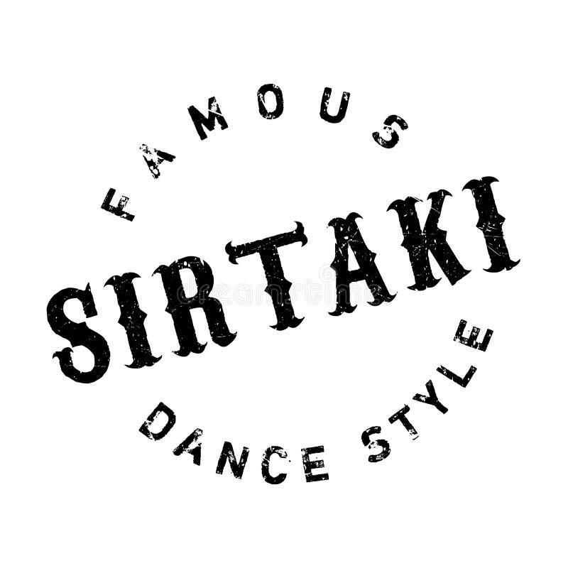Estilo famoso de la danza, sello del sirtaki ilustración del vector
