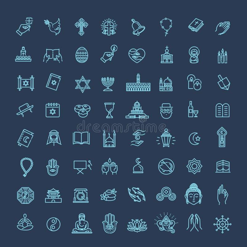 Estilo fino fijado iconos de la religi?n del vector Vector ilustración del vector