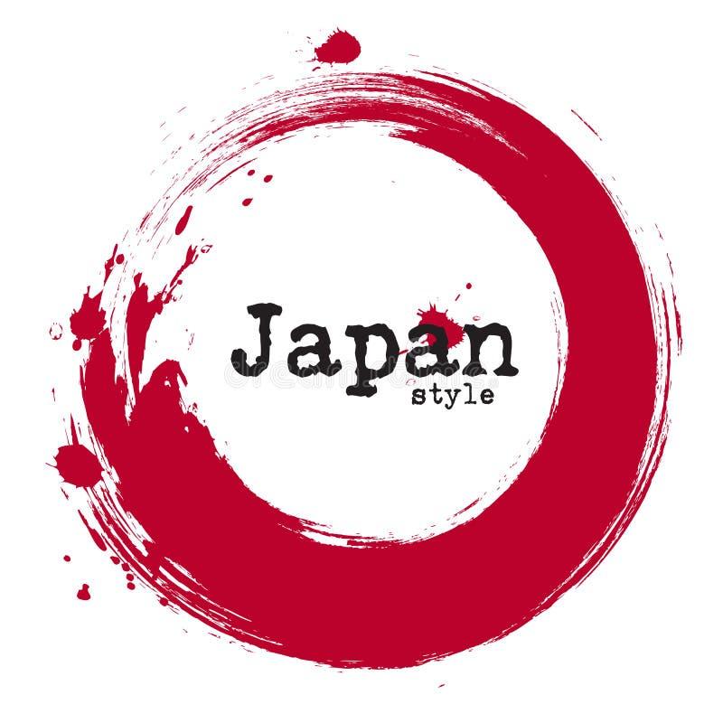 Estilo japonés del círculo del Grunge Vector stock de ilustración