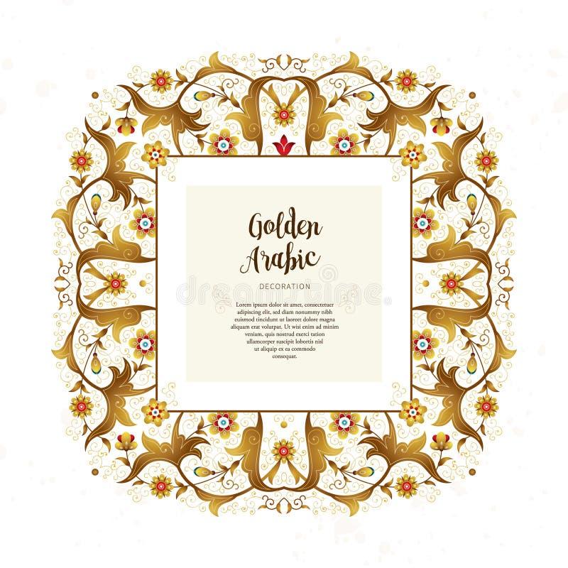 Estilo oriental do quadro dourado do vintage do vetor ilustração royalty free