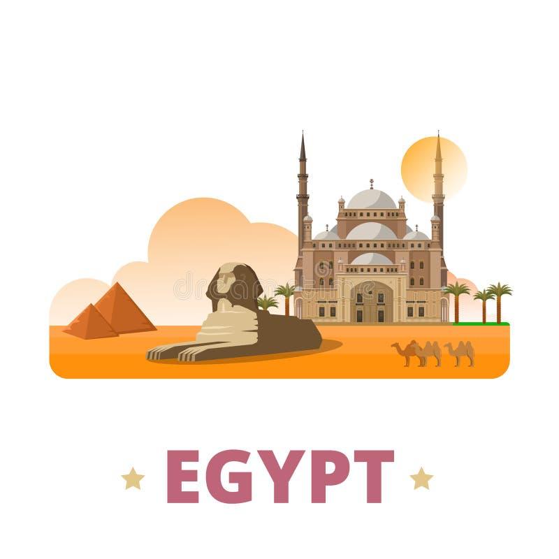 Estilo plano w de la historieta de la plantilla del diseño del país de Egipto stock de ilustración