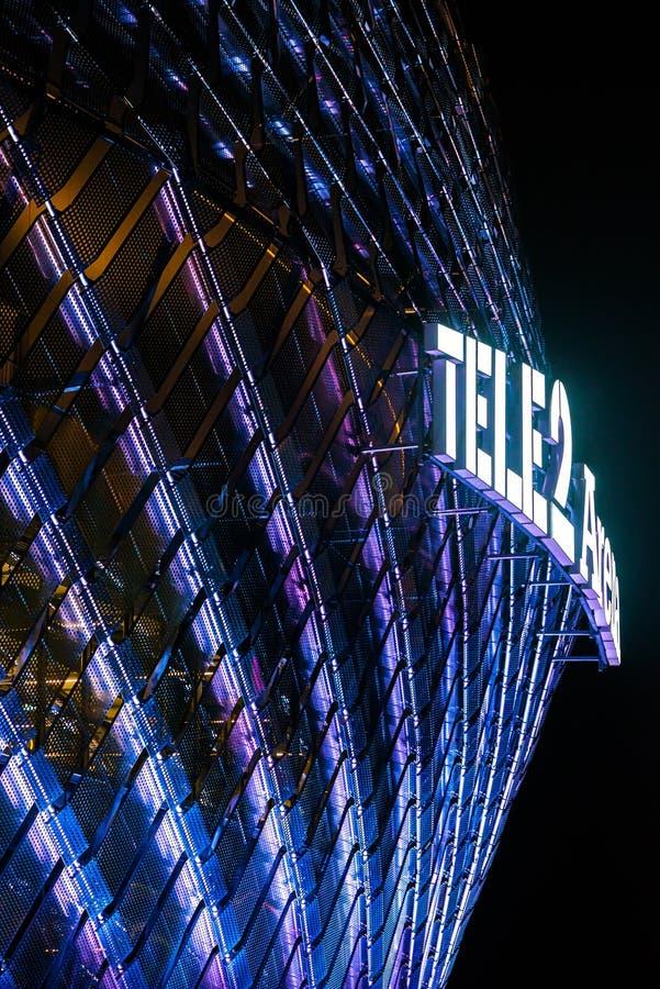 ESTOCOLMO - 19 DE DICIEMBRE: Arena Tele2 la adición más reciente de interior tan fotos de archivo libres de regalías