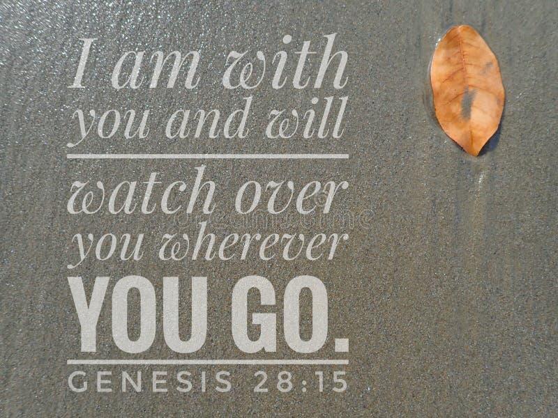Estoy con usted del diseño del verso de la biblia para el cristianismo del día, me anime ilustración del vector