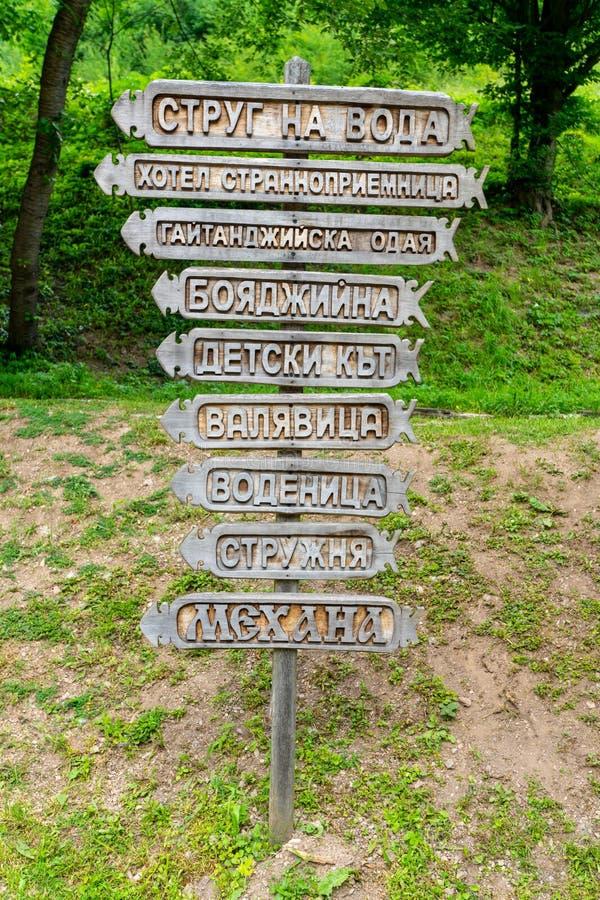 A estrada assina dentro a reserva natural de Etera em Bulgária fotos de stock royalty free
