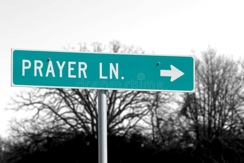 Estrada da pista da oração imagem de stock