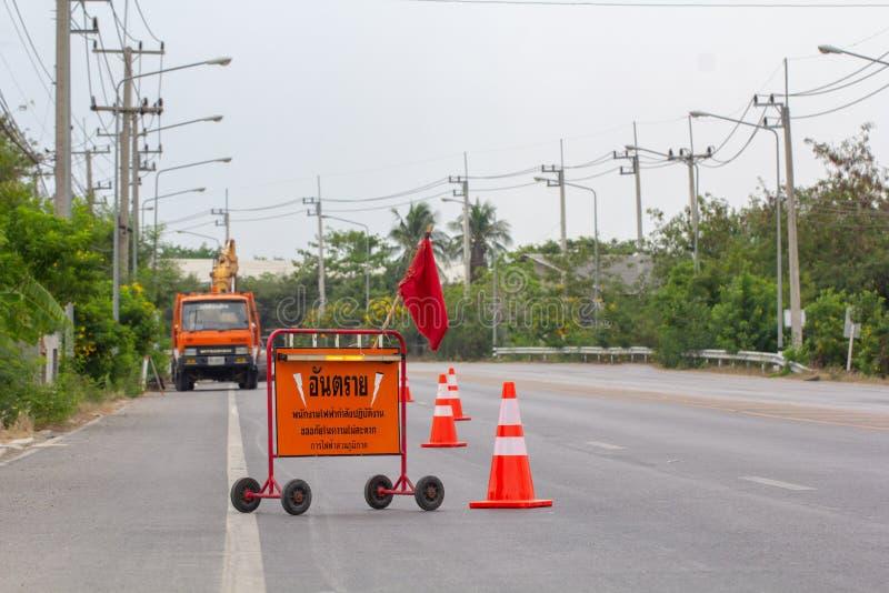 Estrada, fechamento, fechado, rua, construção, trabalho, cuidado, tráfego, controle, sinal, rodeio, corte de estrada, perigo, pro foto de stock royalty free