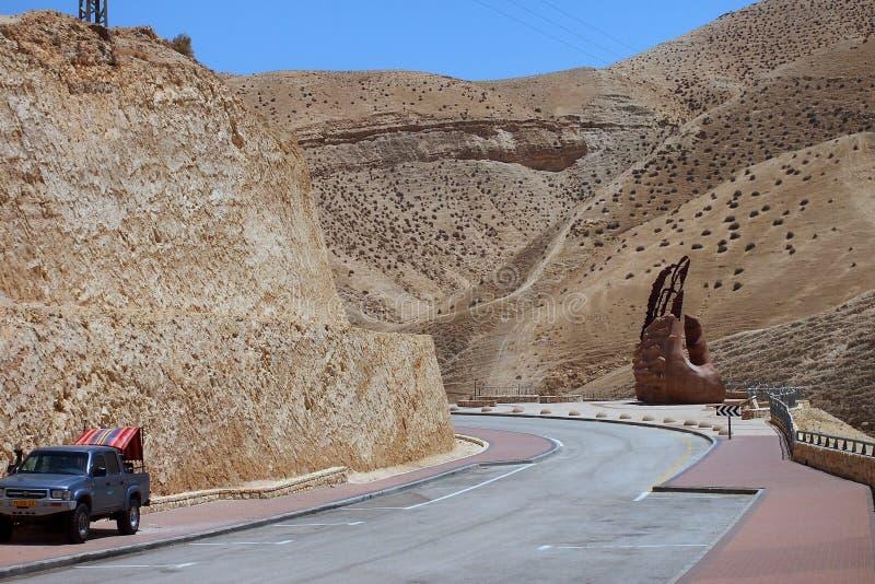 Estrada a Jericho, deserto de Judean, Israel foto de stock