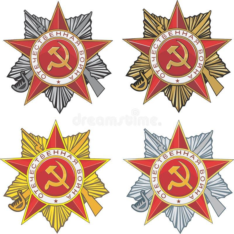 Estrela da ordem soviética de guerra patriótica ilustração do vetor