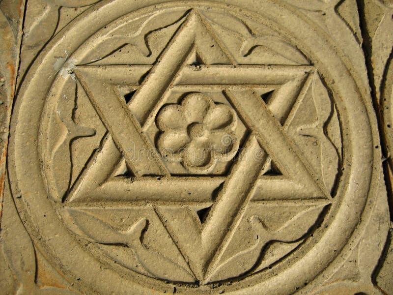 Estrela de David - judaísmo imagens de stock