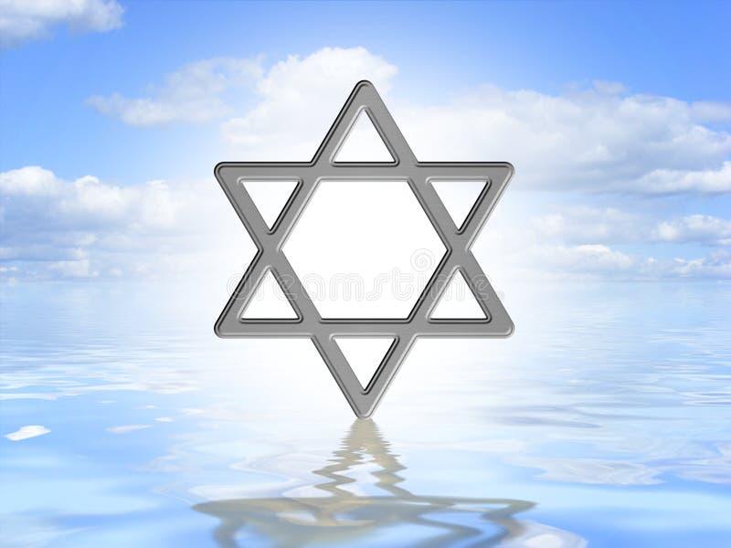 Estrela de David na água ilustração royalty free