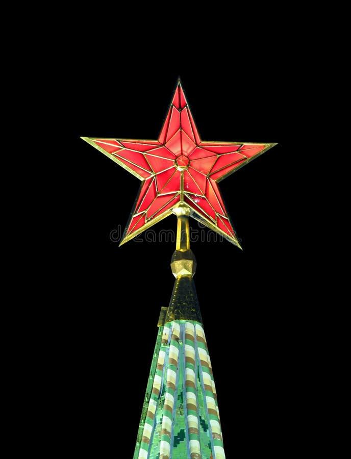 Estrela de Moscovo Kremlin fotos de stock royalty free