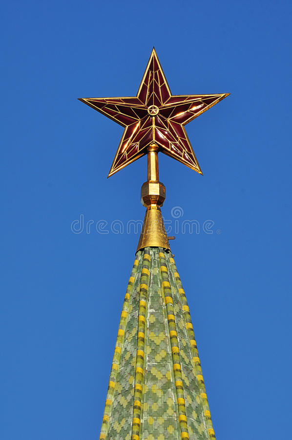 Estrela do Kremlin foto de stock royalty free