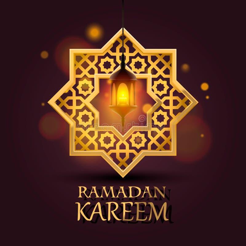 estrela Oito-aguçado Tampa de Ramadan Kareem ilustração do vetor