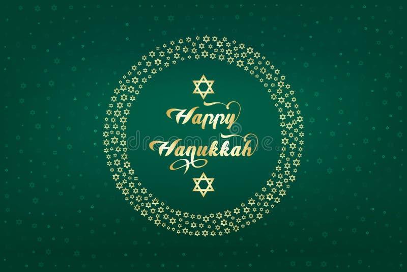Estrelas de ouro brilhantes de David e desejos de Feliz Hanukkah - cartão de saudação festivo ilustração royalty free