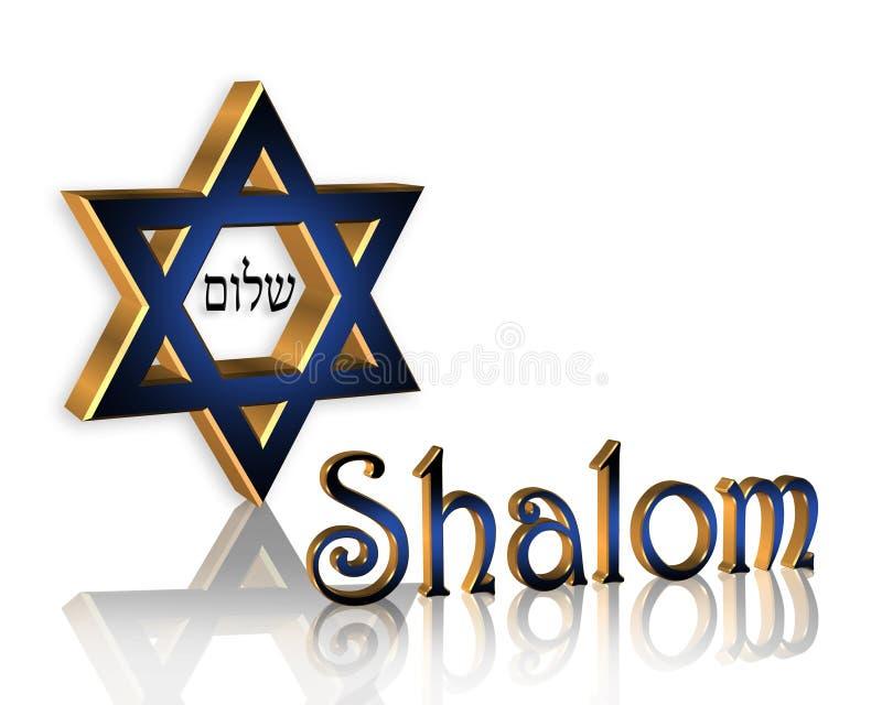 Estrella judía de Hanukkah Shalom ilustración del vector