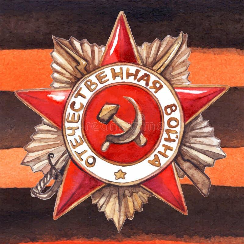 Estrella medalla 9 de mayo la gran guerra patriótica stock de ilustración