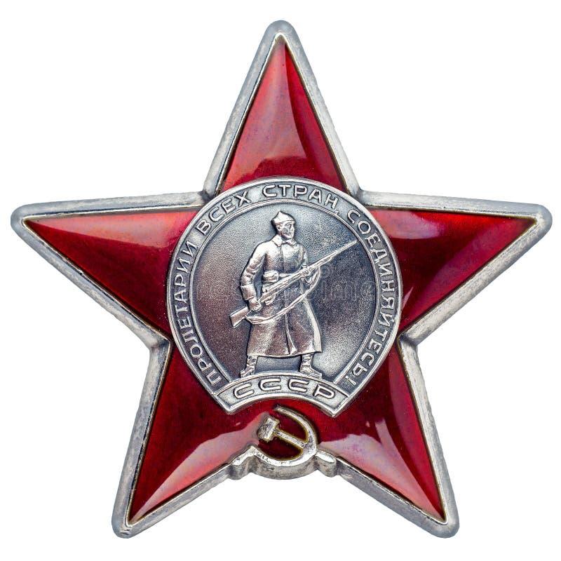 Estrella roja de la orden en el fondo blanco imágenes de archivo libres de regalías