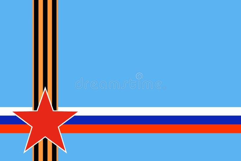 Estrella roja de las fuerzas armadas de arma rusas con la cinta de San Jorge de la intersección y la bandera rusa en fondo azul stock de ilustración