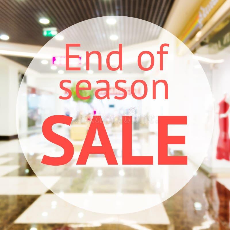 Estremità del segno di vendita di stagione immagine stock libera da diritti