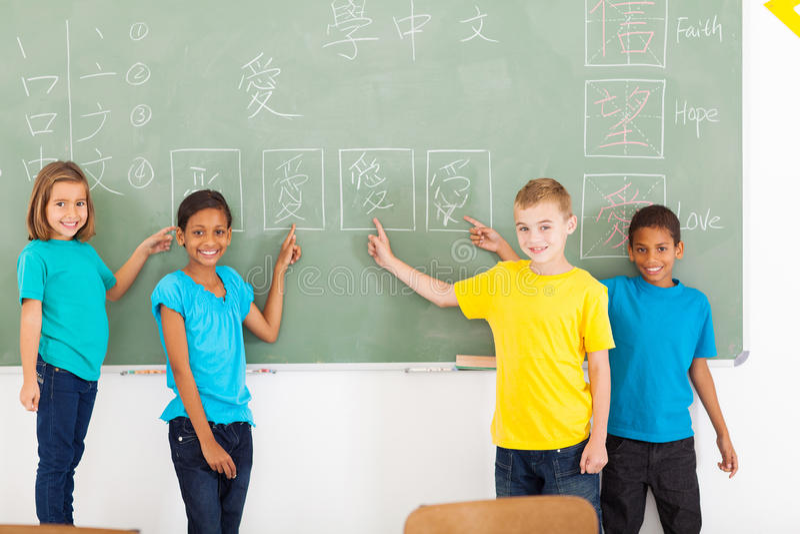 Estudantes preliminares chineses imagem de stock