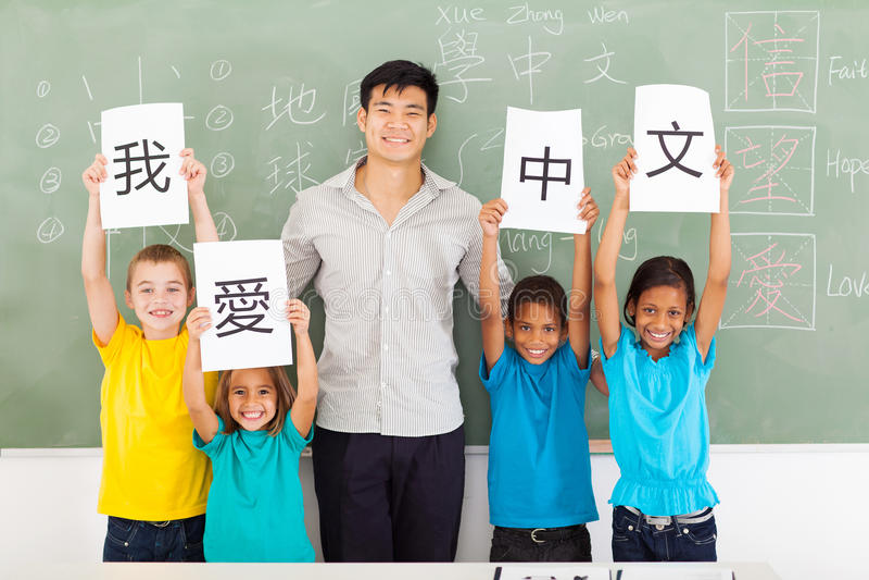 Estudiantes chinos del profesor imagen de archivo libre de regalías