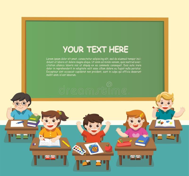 Estudiantes felices que estudian en clase libre illustration