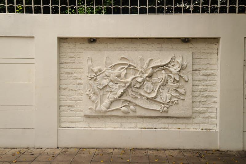 Estuque branco bonito de Java modelado na parede de limite Vint foto de stock royalty free