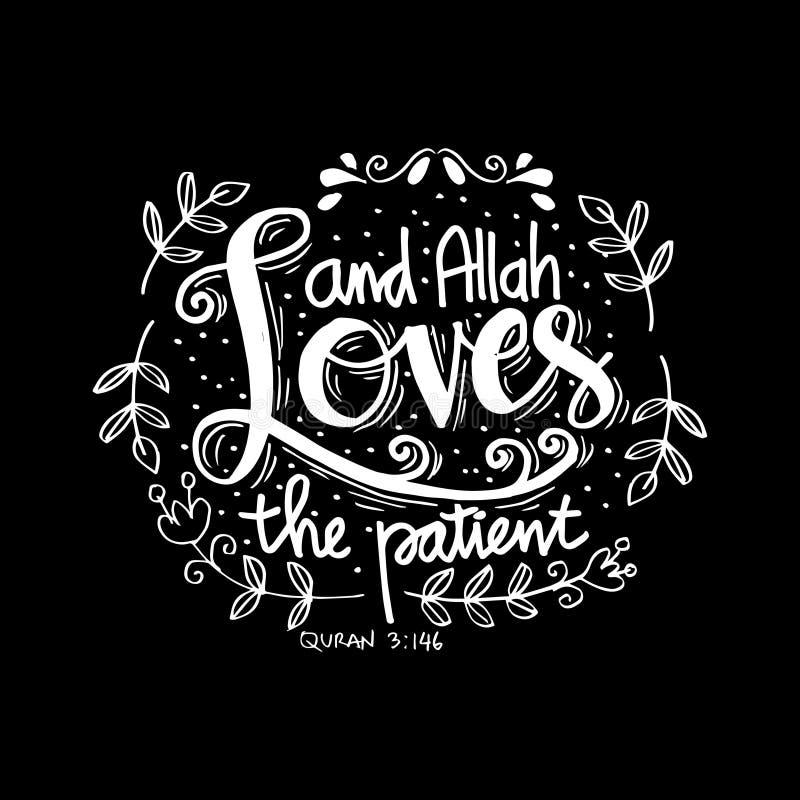Et Allah aime le patient Quran de citation illustration stock