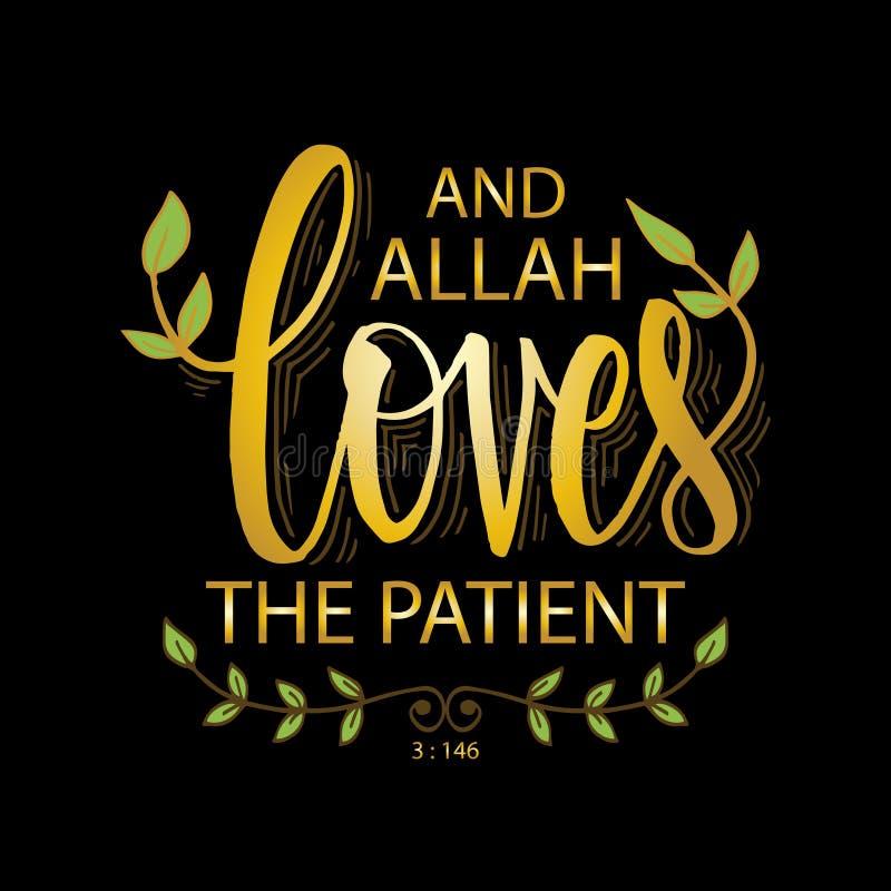 Et Allah aime le patient Quran de citation illustration de vecteur