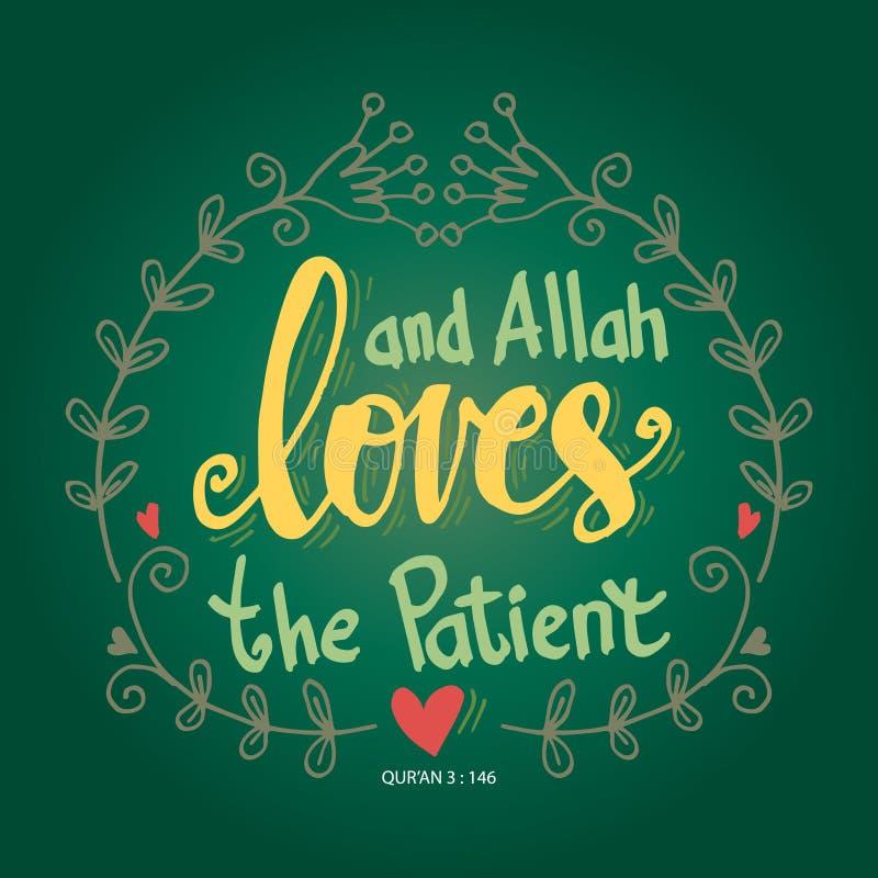 Et Allah aime le patient Quran de citation Calligraphie de lettrage de main illustration libre de droits